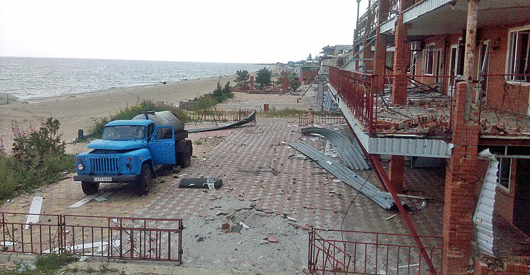 Plaża w Szyrokino.../fot. Marcin Ogdowski